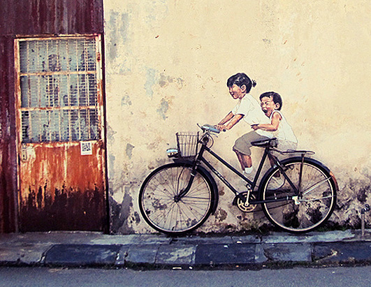Museum of the Eccentric: Penang Street Wall Painting