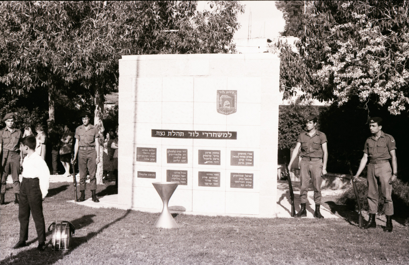 File:PikiWiki Israel 19490 Israel Defense Forces.jpg