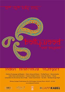 indisches filmfestival stuttgart wikipedia. Black Bedroom Furniture Sets. Home Design Ideas