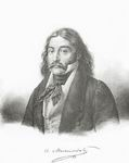 Alexandros Mavrokordatos Greek politician