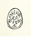 "Scarab of ""king's son Apepi"", who may be 'Apepi"