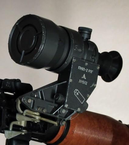File:RPG-7D3 - 51AirborneRegiment44 (cropped).jpg