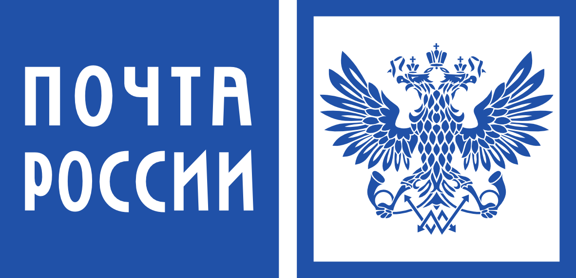 герб почты россии