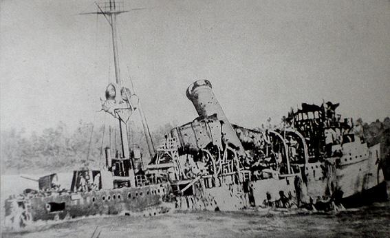 File:SMS Emden wreck.jpg