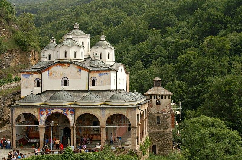 Où suis -je -ajonc - 10 septembre 2016 trouvé par Jovany Saint_Joakim_Osogovski_Monastery