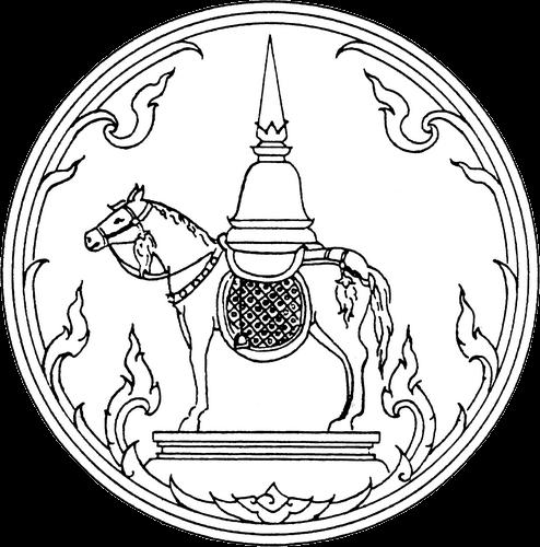 ไฟล์:Seal Phrae.png