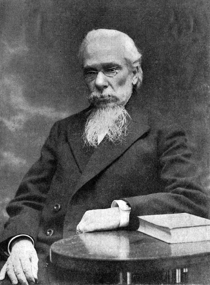 В.И.Семевский
