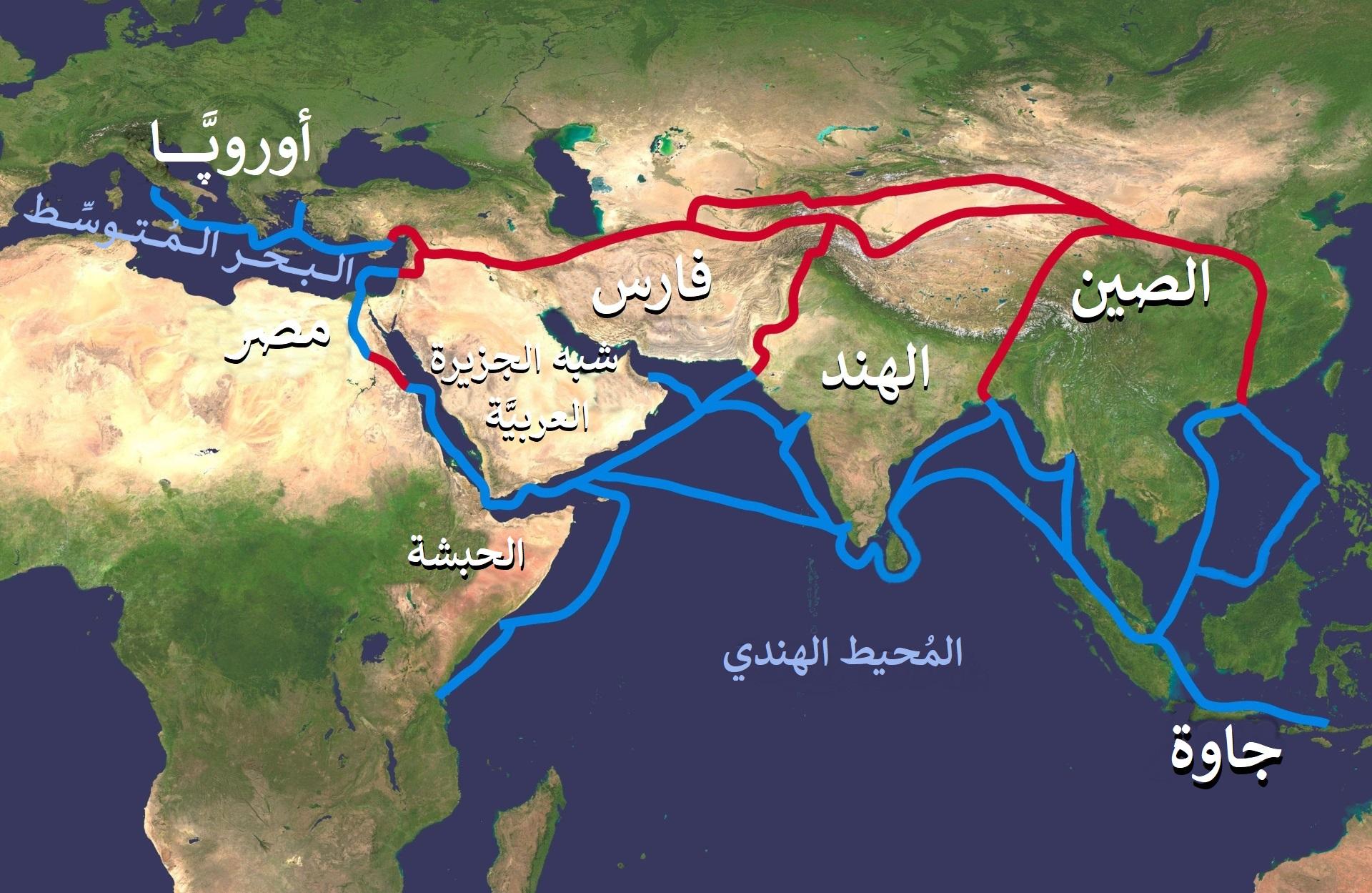 طريق الحرير (موقع تراث عالمي) - ويكيبيديا