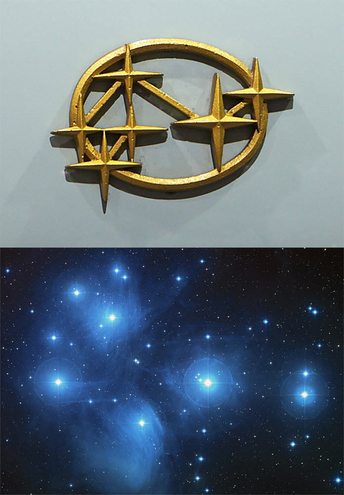 pleiades star cluster subaru - photo #28