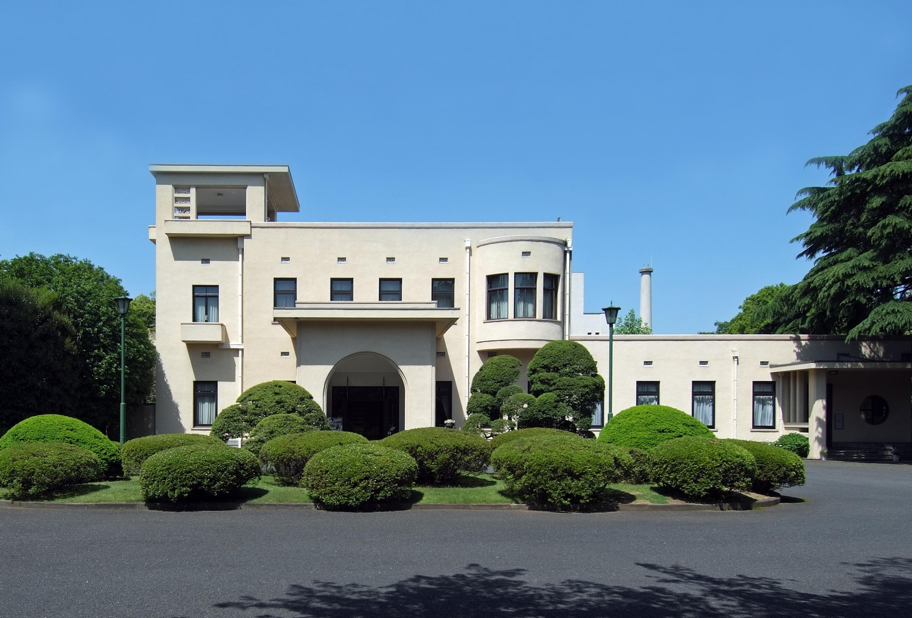 東京 都 庭園 美術館