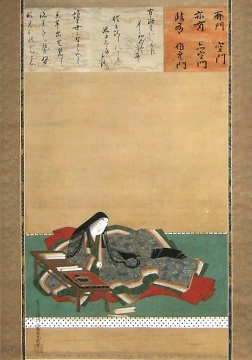 Murasaki Šikibu,ilustracija slikara Tosa Mitsuoki koji je uradio seriju o pričama o Gendžiju (commons.wikimedia)