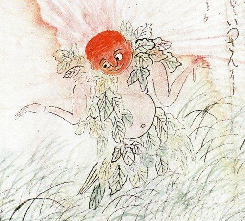 Tosa bakemonoehon Akagashira
