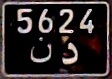 Tunisian Motorcycle license plate.jpg