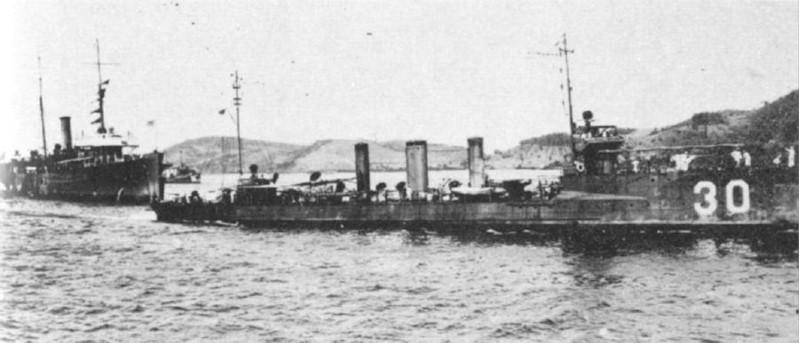 USS Warrington (DD-30)