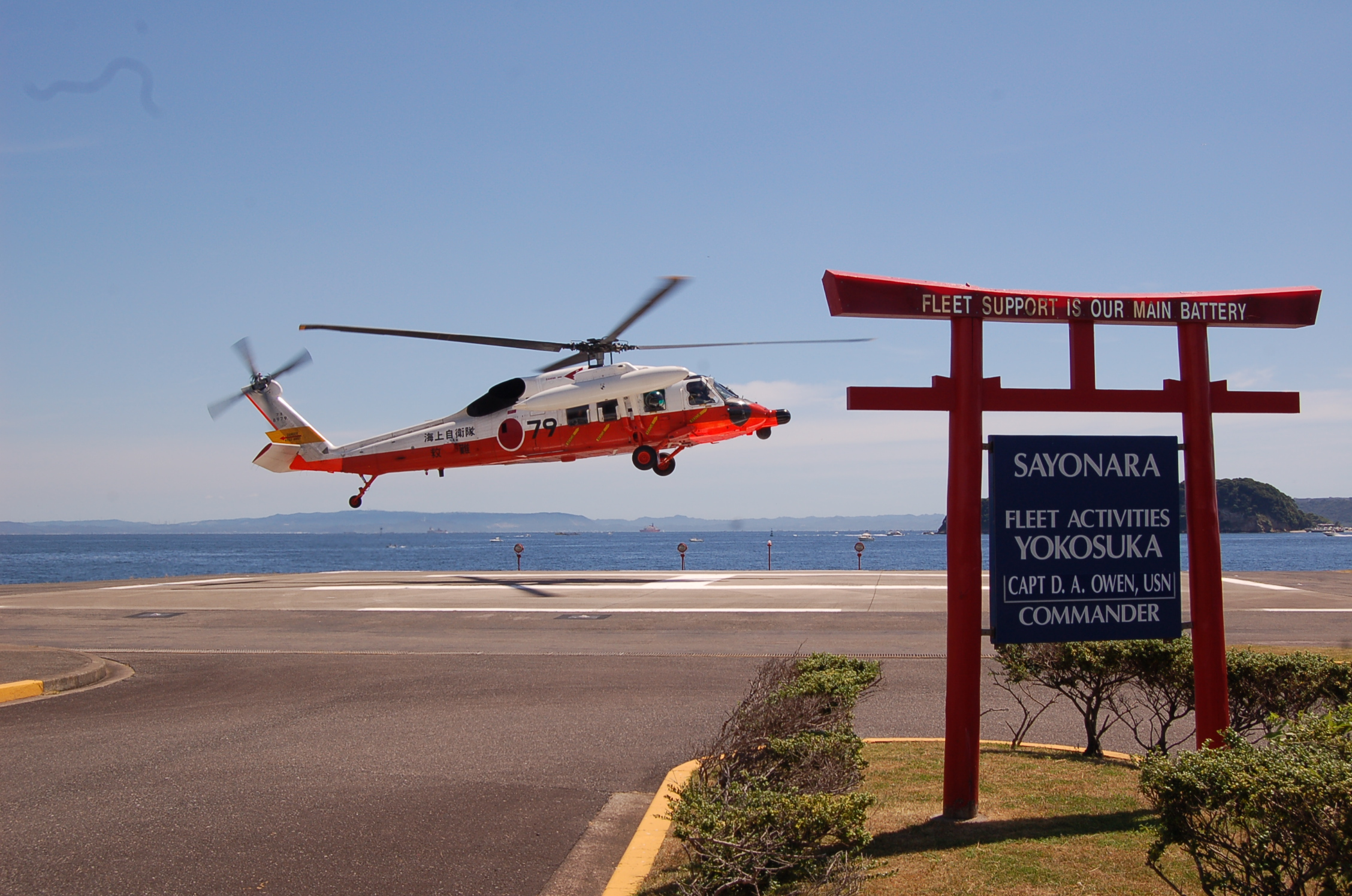 By Photo Congress || Yokosuka Naval Base Hospital