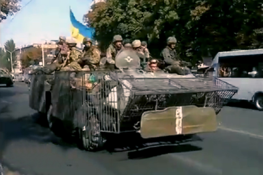A Ukrainian army armoured personal carrier in Mariupol