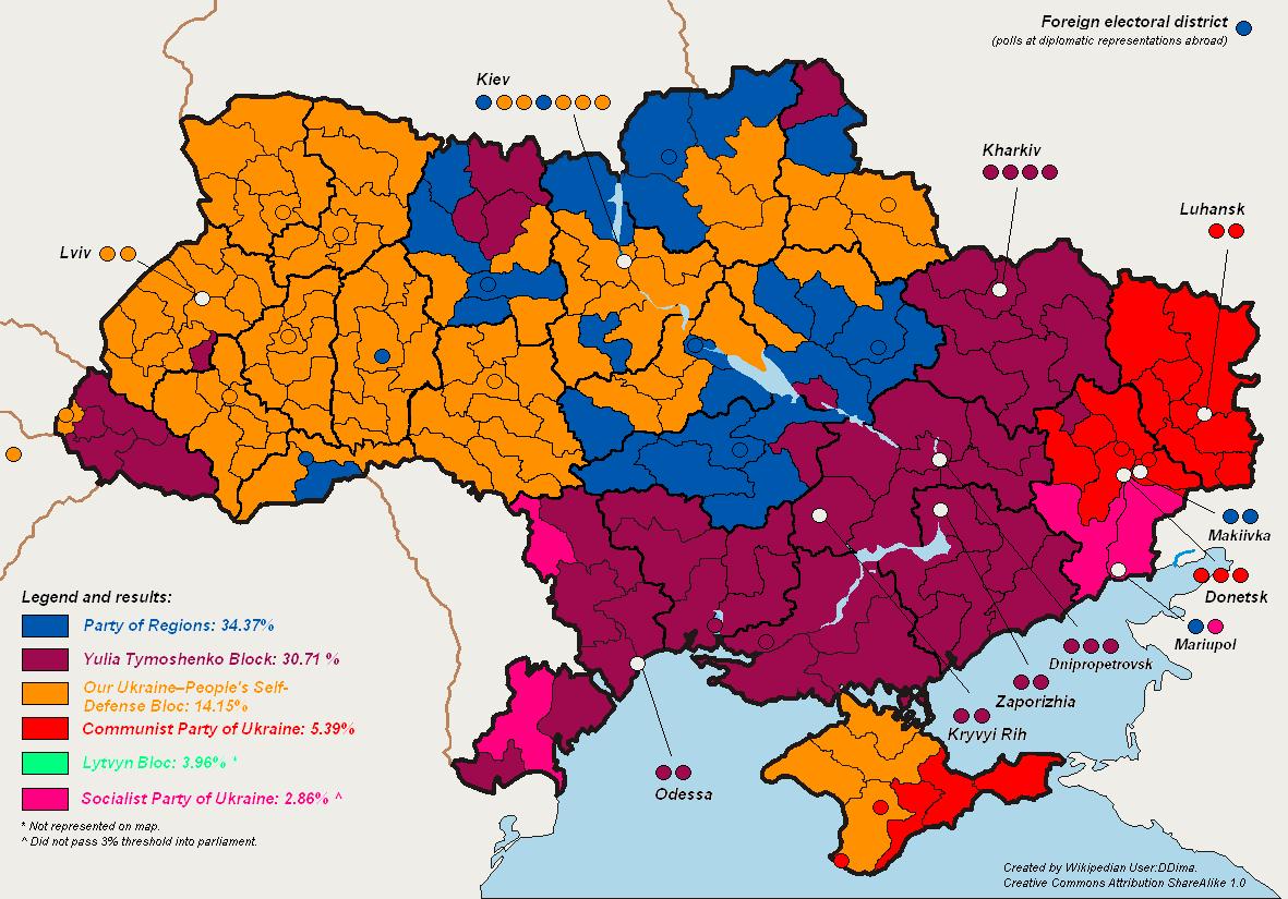Ukrainian parliamentary election
