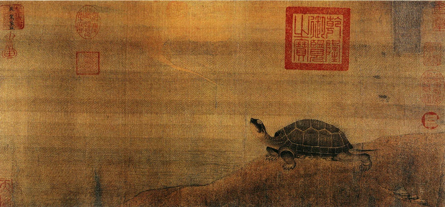 """""""Göttliche Schildkröte"""". Gemälde von 1156–1161 aus der chinesischen Jin-Dynastie"""