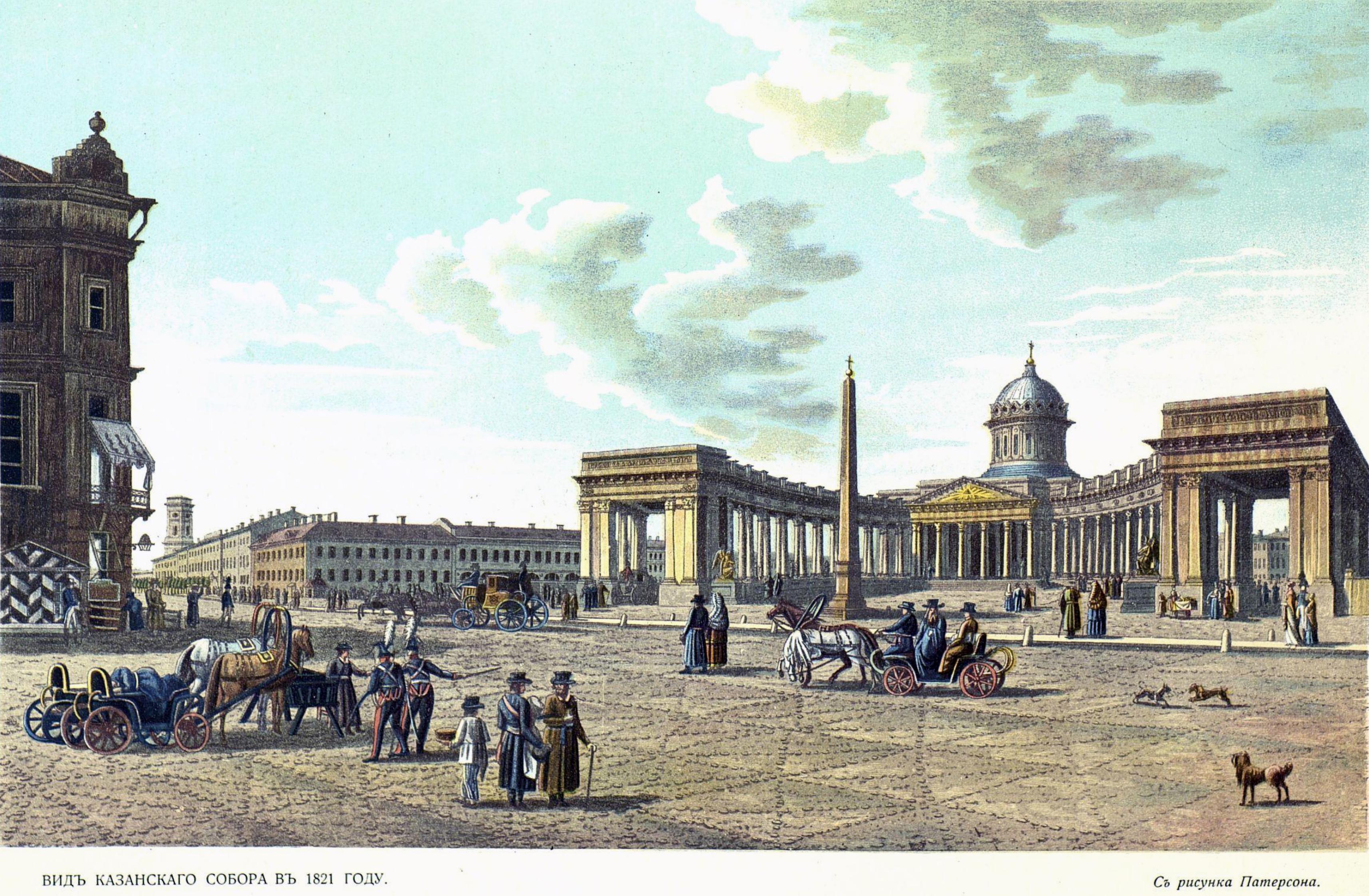Историческая открытка с видом на Казанский собор