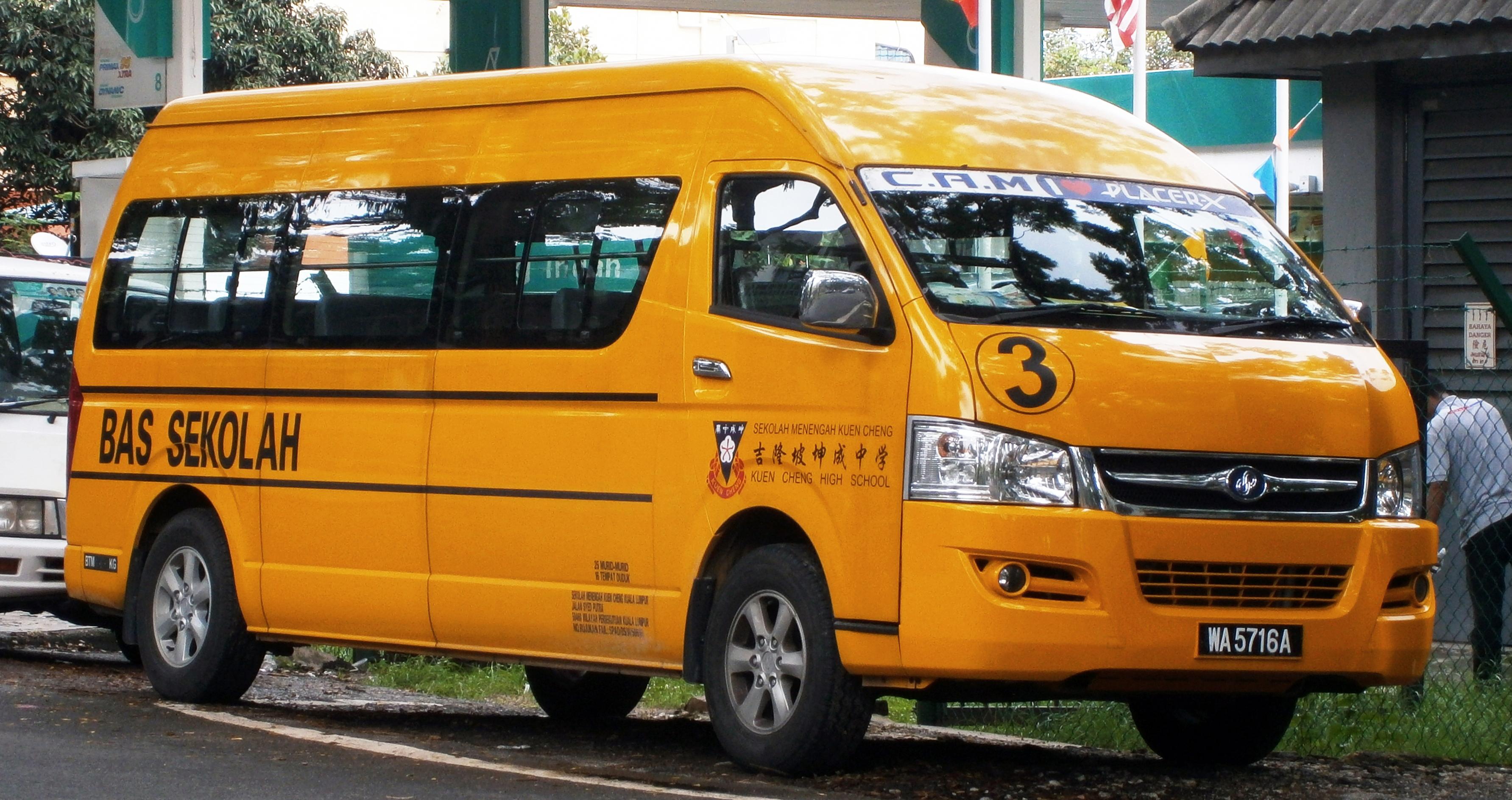 Van For Sale Kitchener Waterloo