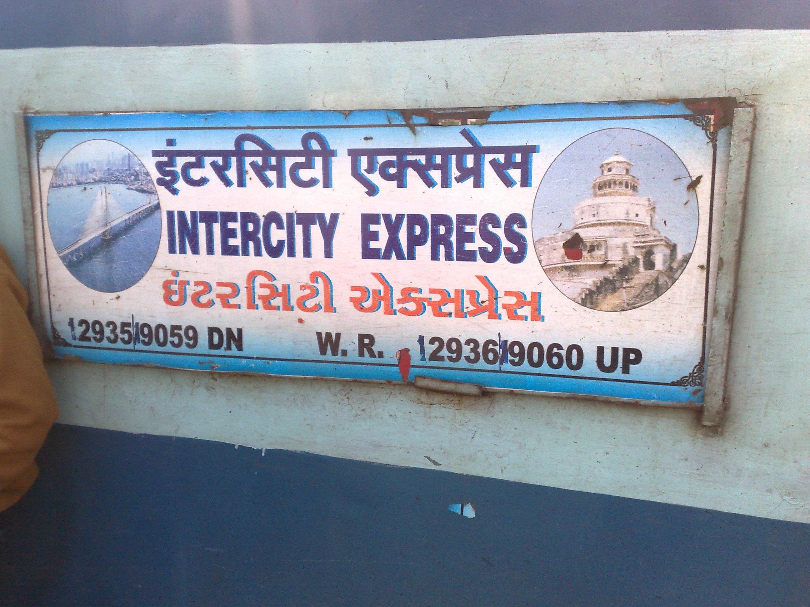 Surat Jamnagar Intercity Express Wikipedia