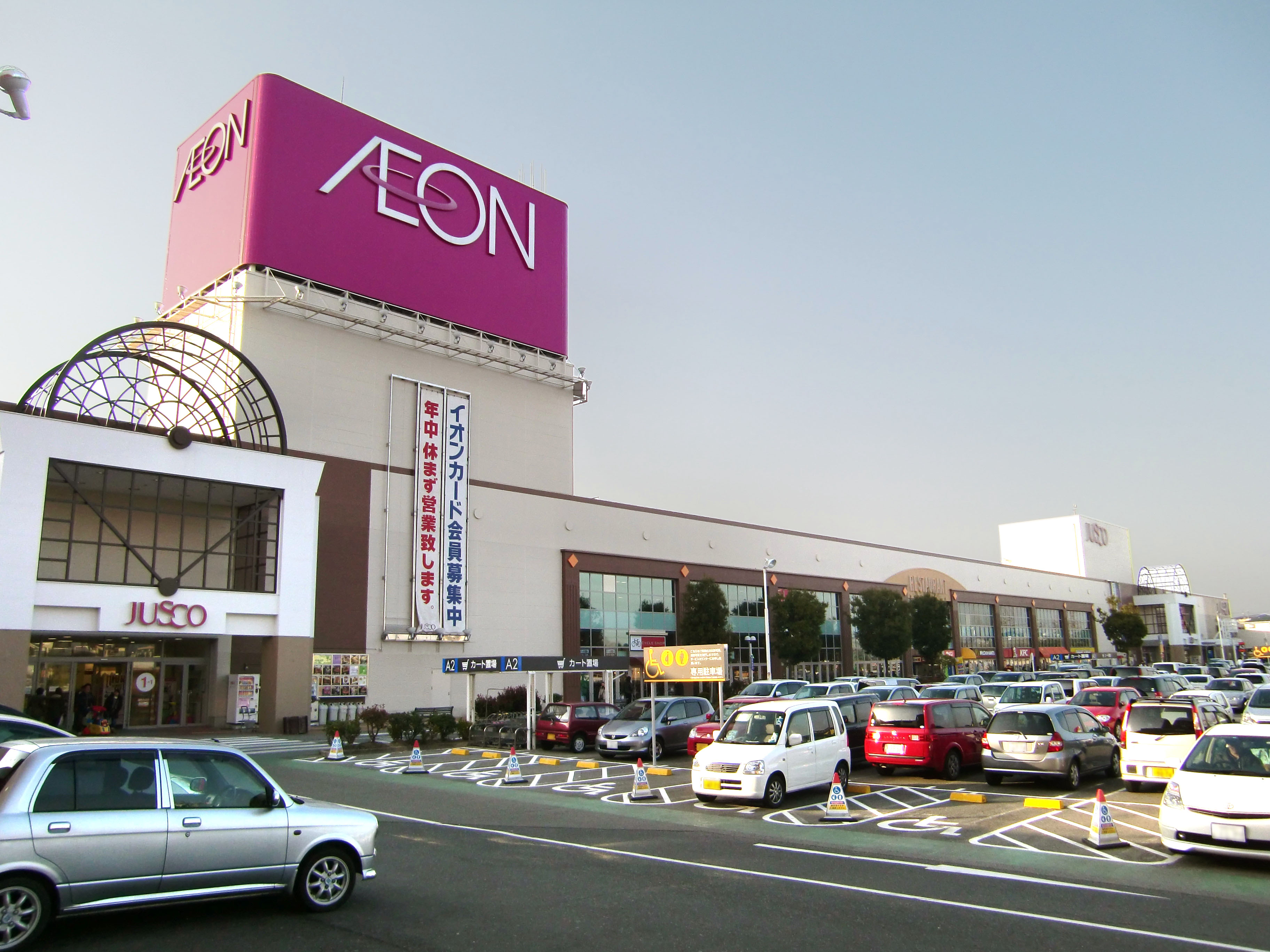 List of shopping malls in Malaysia