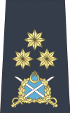 AM Pakistan Air Force.png