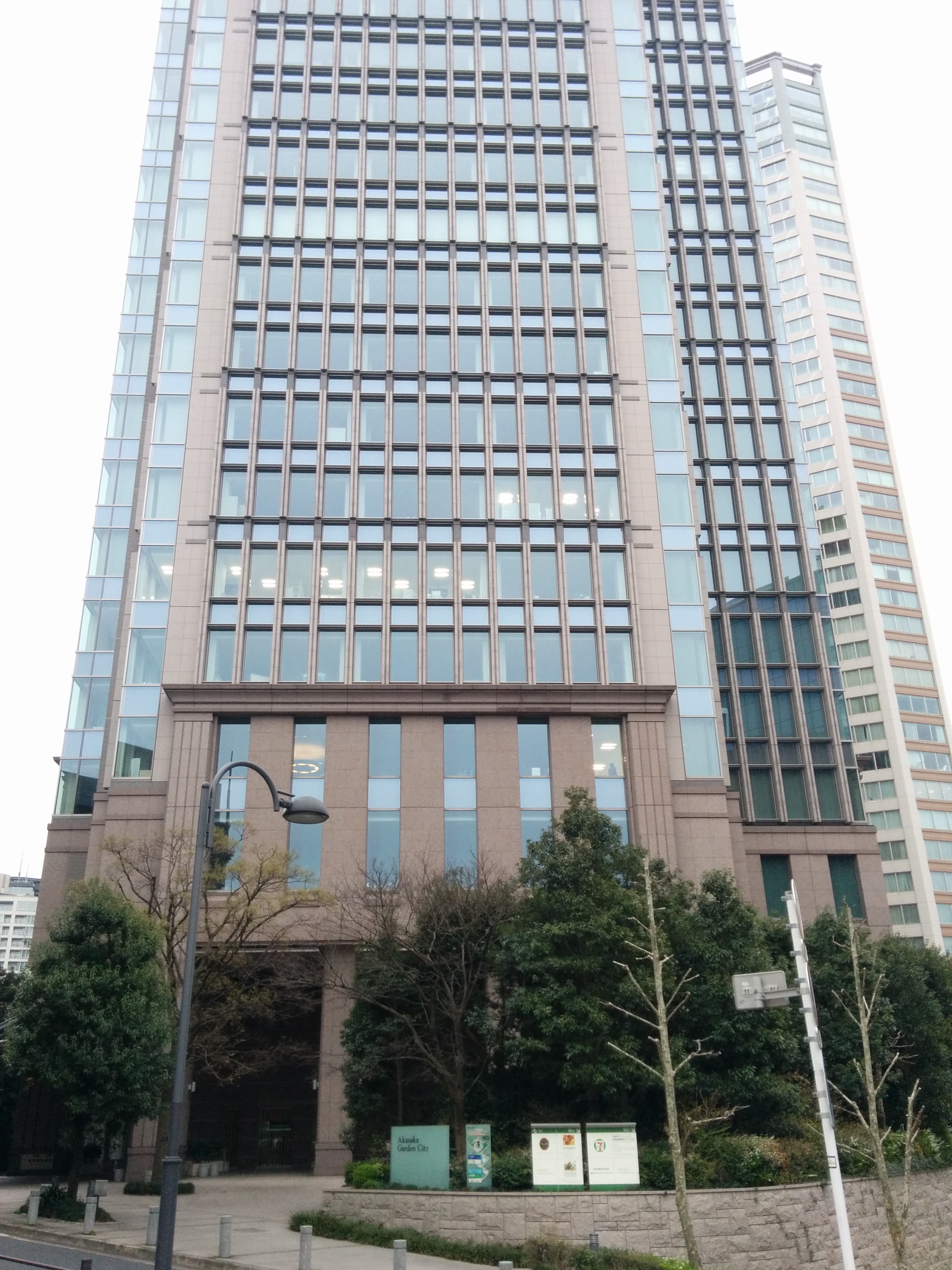 File Akasaka Garden City Jpg Wikimedia Commons