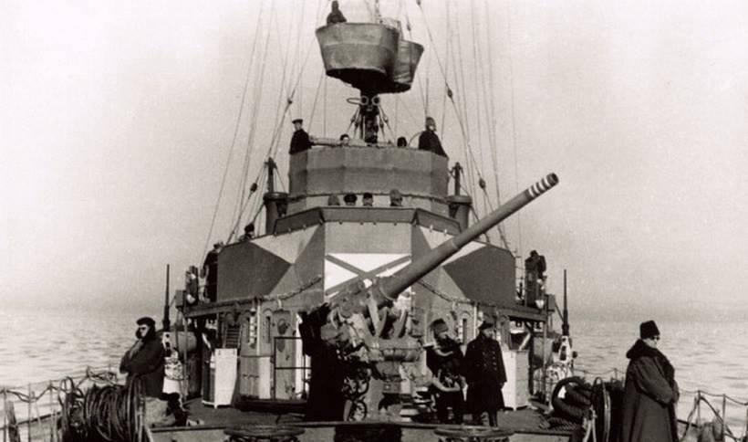 10.5 cm SK C/32 naval gun - Wikipedia