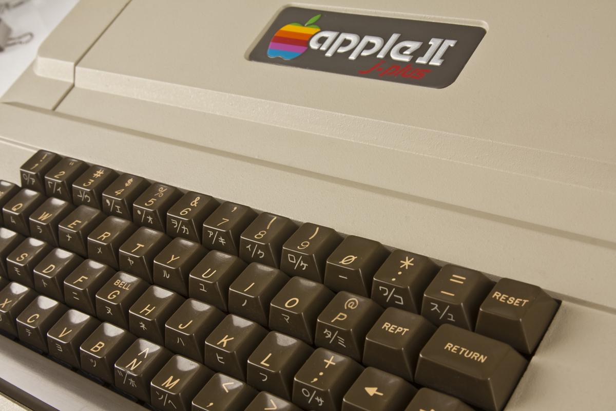 Apple II - svetapple.sk