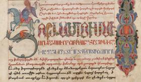 Armenian Synaxary, seventeenth century.jpg