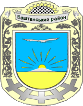 Файл:Coat of Arms of Bashtanskiy Raion in Mykolaiv Oblast.png