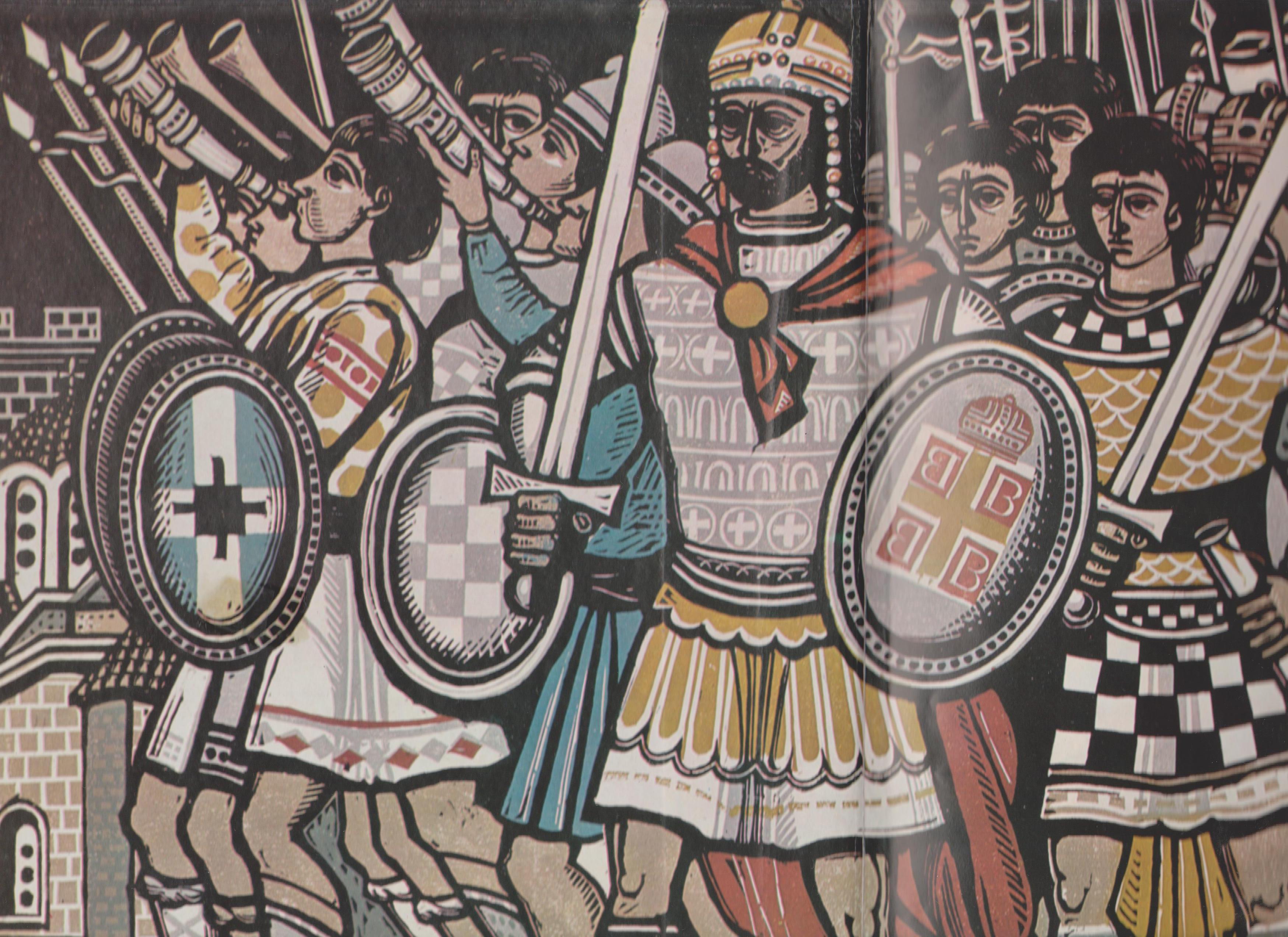 http://upload.wikimedia.org/wikipedia/commons/f/fb/Constantine_Palaiologos_1453.jpeg