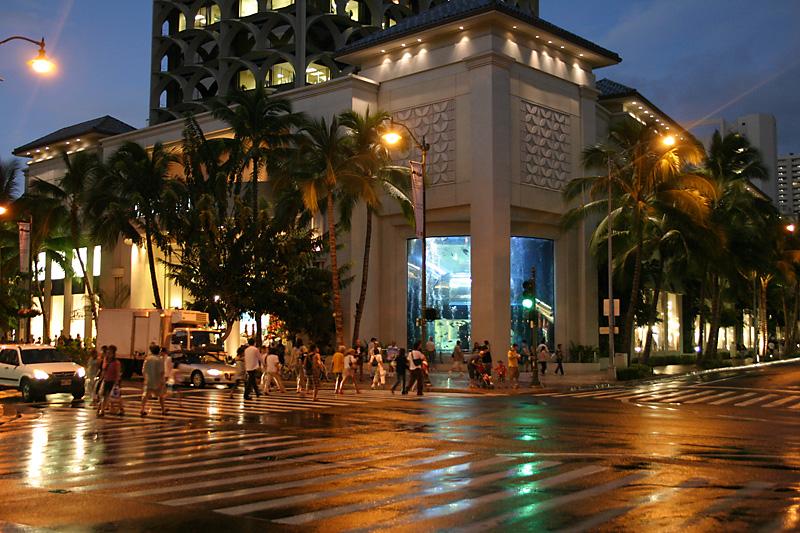 Waikiki Resort Hotel Wedding