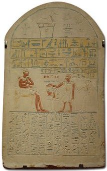 Hieroglyphs on an Egyptian funerary stela