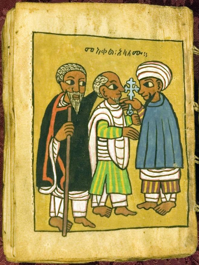 Ethiopian Museum Of Natural History