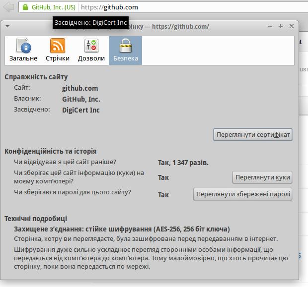 Пориньте у Python 3/Веб-сервіси HTTP — Вікіпідручник