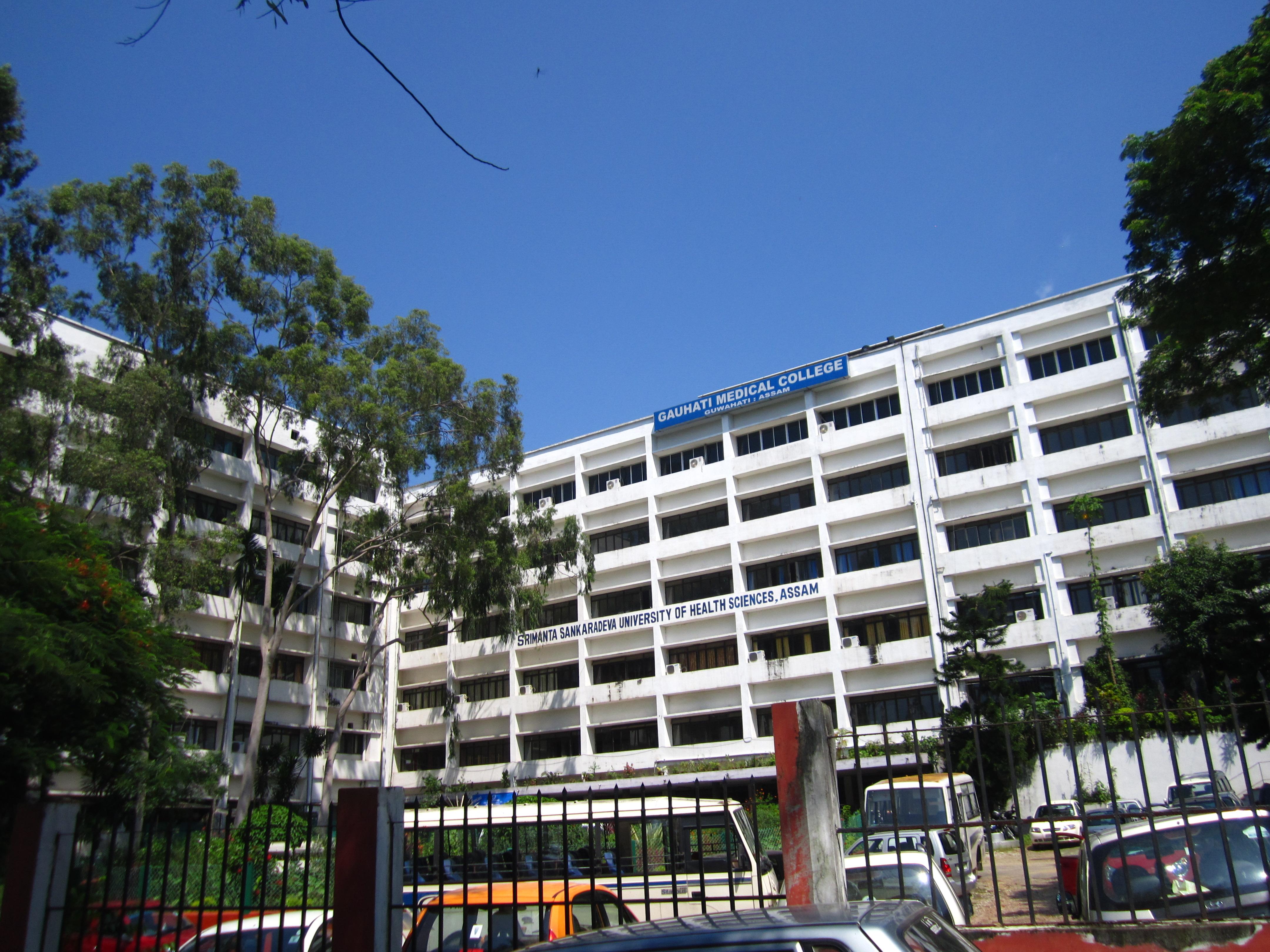 Gauhati Medical College and Hospital - Wikipedia