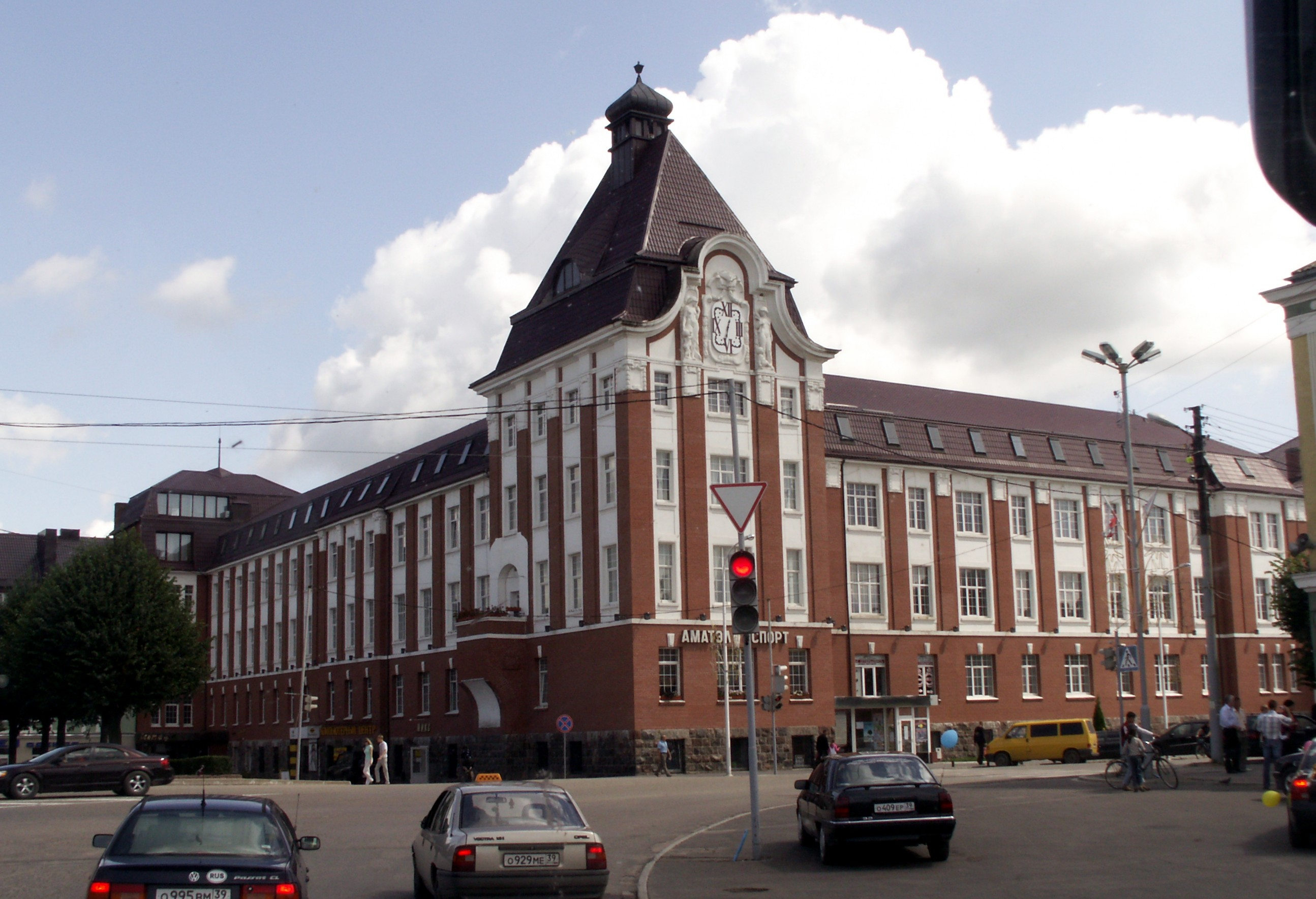 Гусев (город) — Википедия