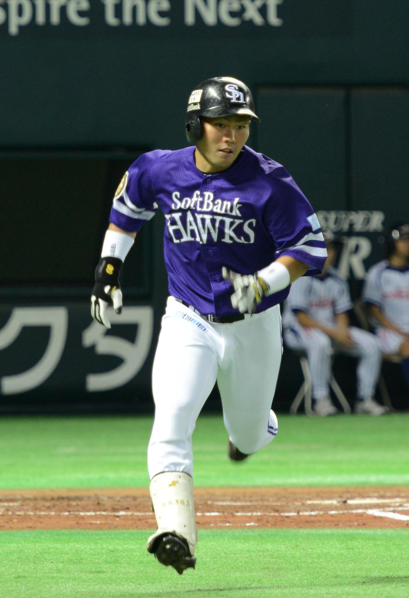 中村晃 (野球) - Wikipedia