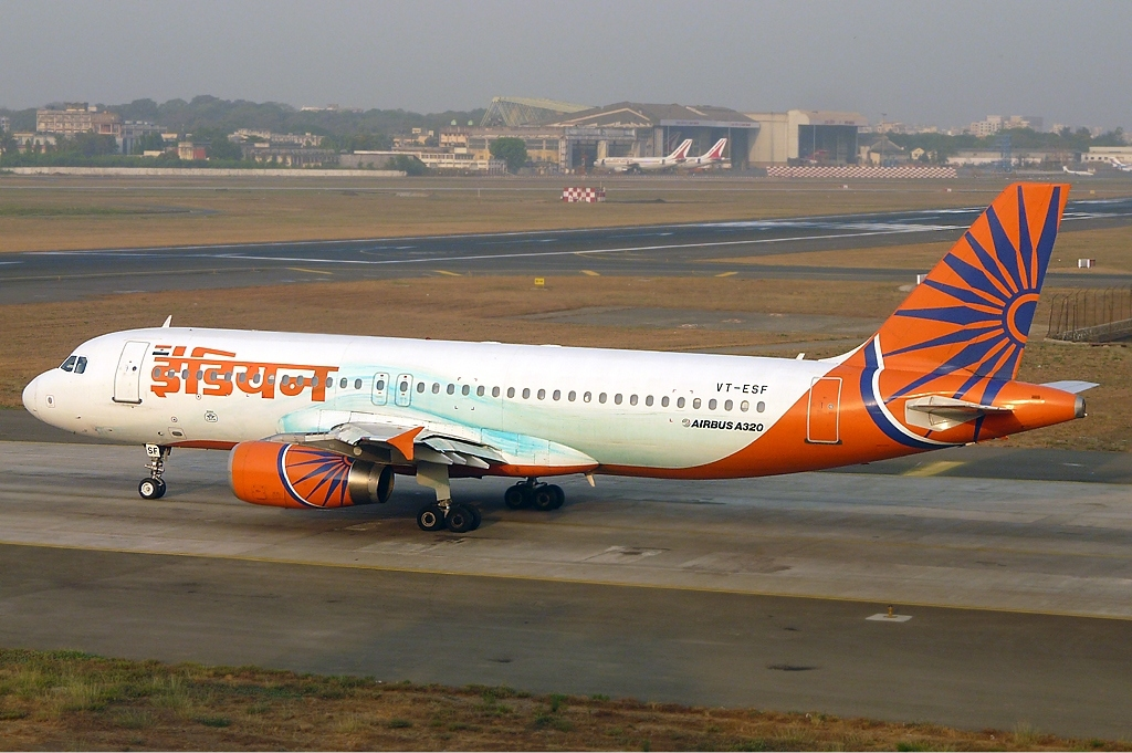 history of indian airlines About air india - air india  search and book flights conveniently  history air india's history is rich in lineage view more shadow fleet.
