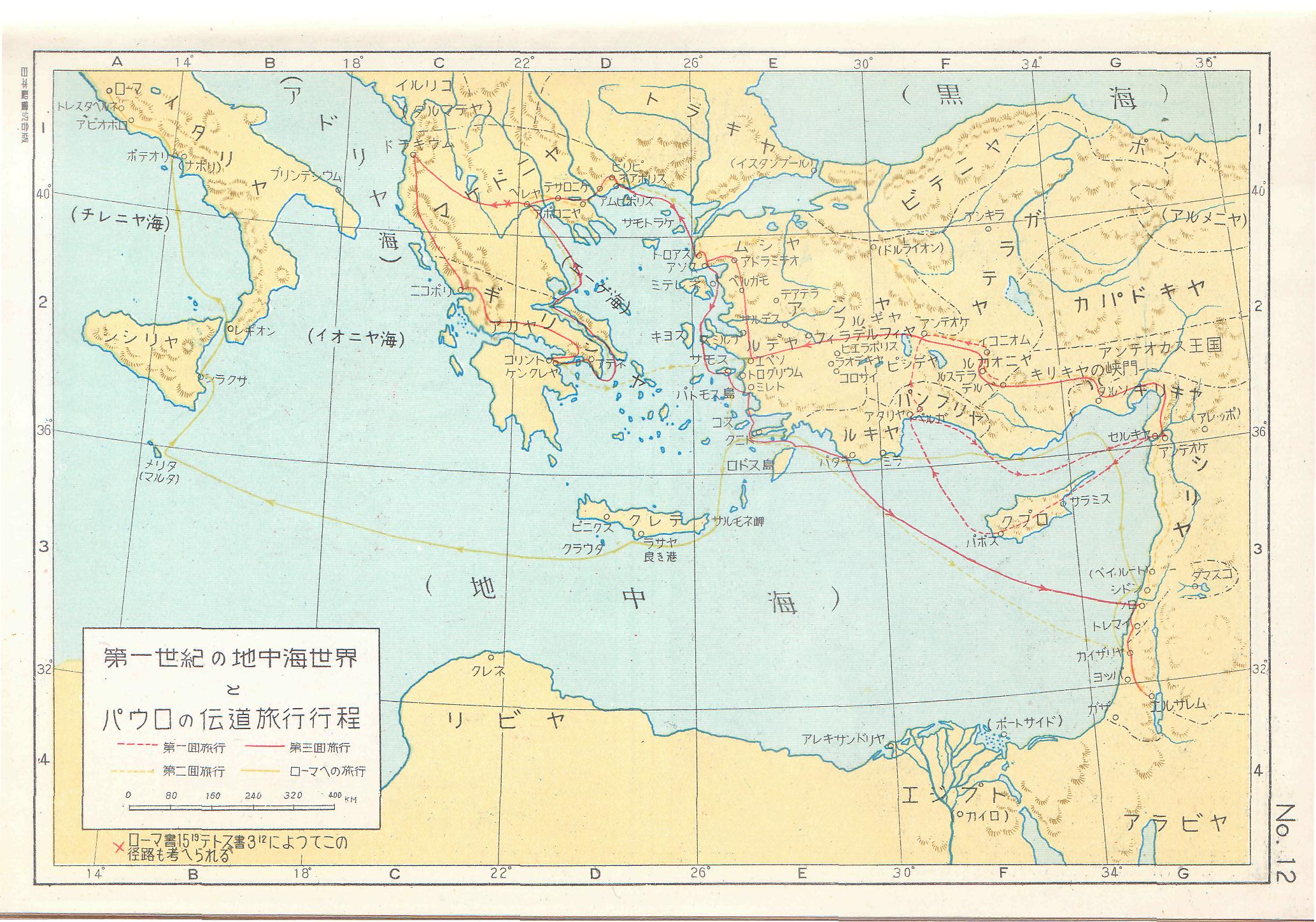 https://upload.wikimedia.org/wikipedia/commons/f/fb/JBS1956-B_map12.png