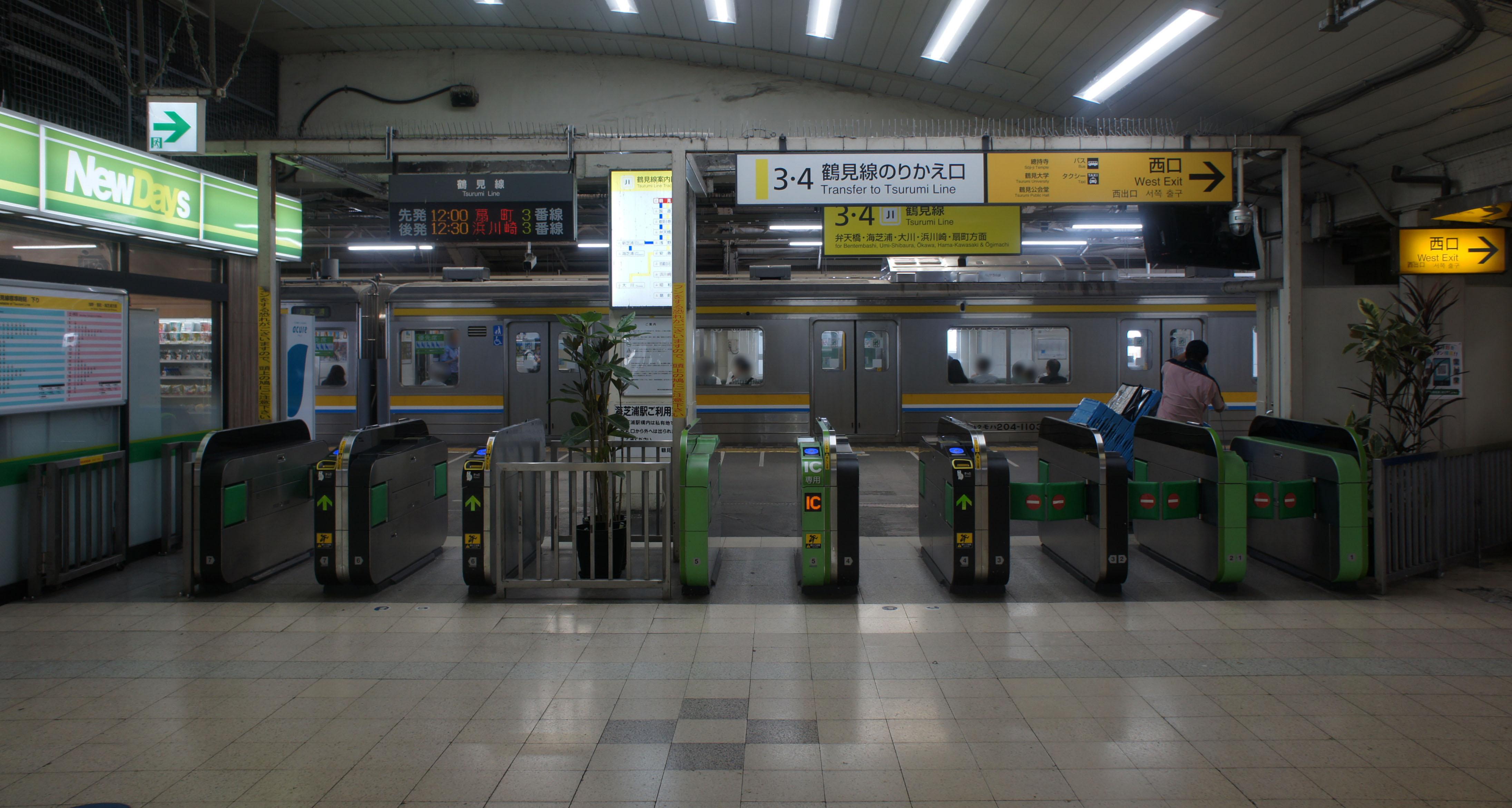https://upload.wikimedia.org/wikipedia/commons/f/fb/JR_Tsurumi_Station_Tsurumi_Line_Transfer_Gates.jpg