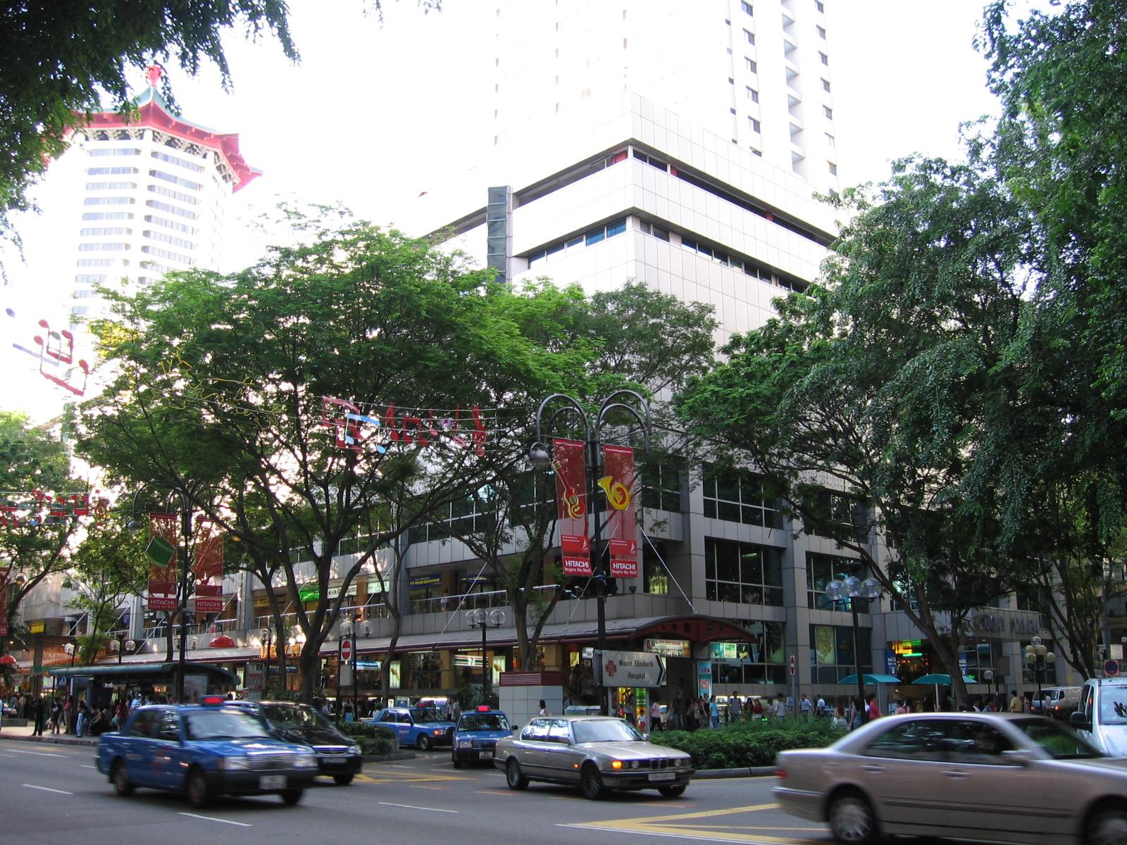 Lucky Plaza Wikipedia