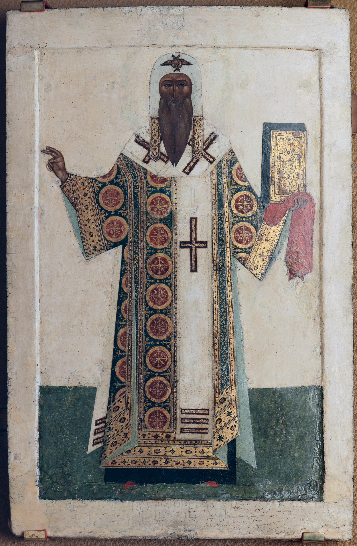 Макарий (митрополит Московский) — Википедия