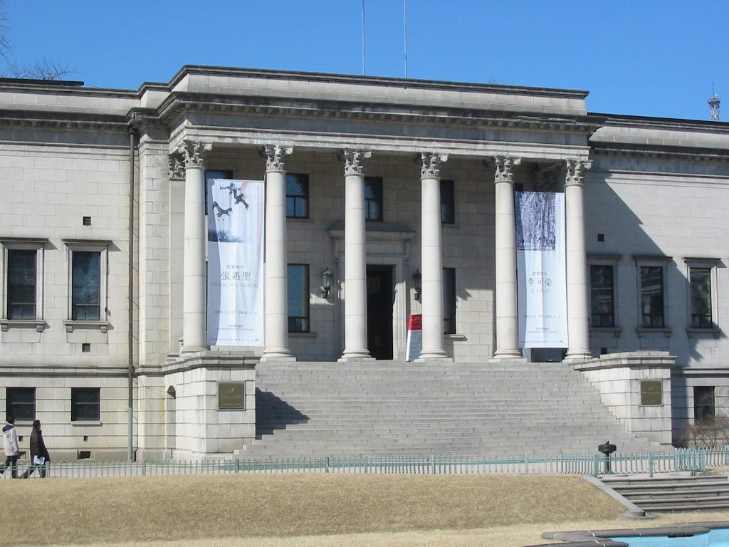File:National Museum of Art Deoksugung-20040302.JPG ...