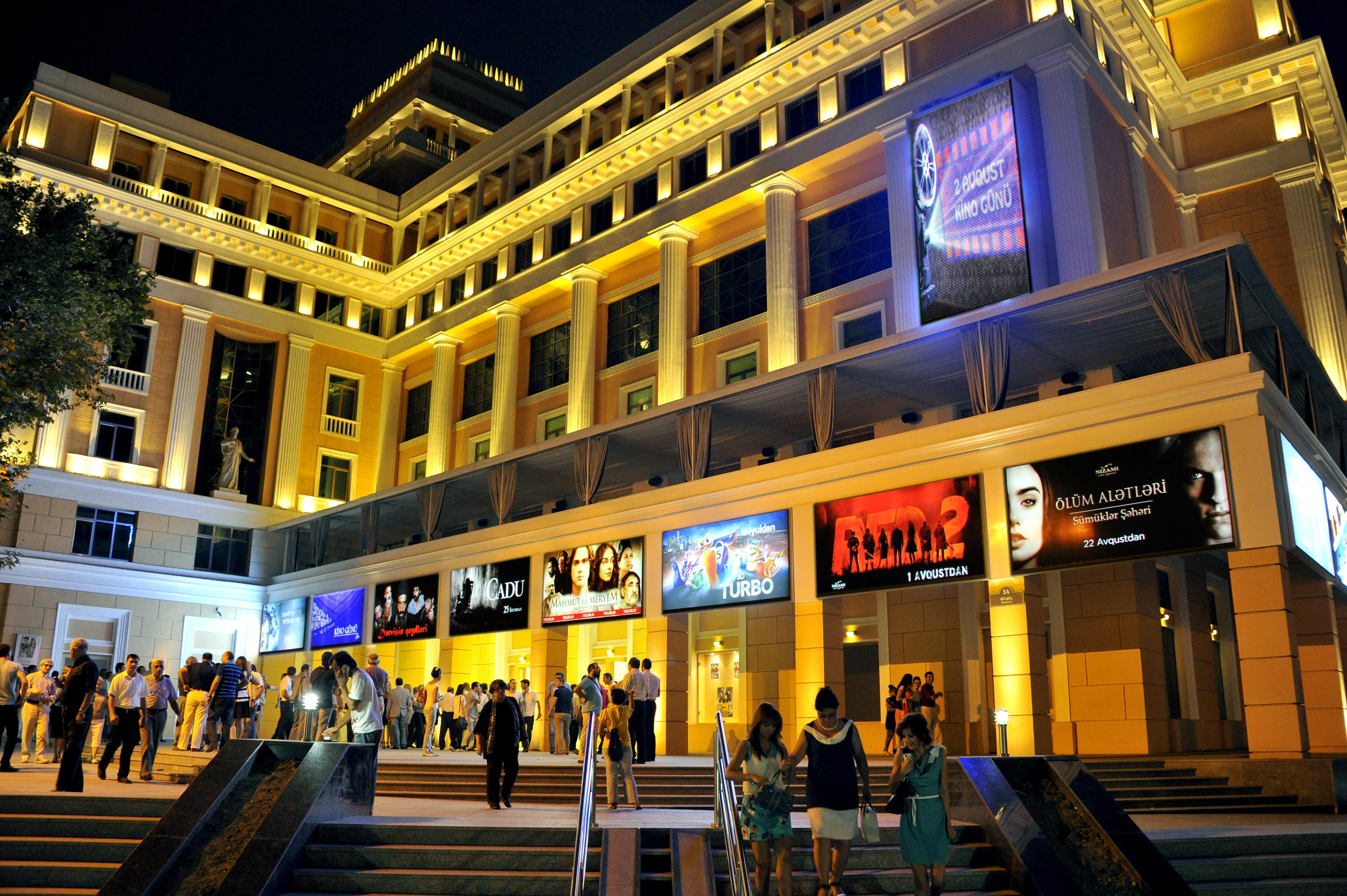 File Nizami Cinema 1 Jpg Wikimedia Commons
