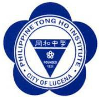Philippine Tong Ho Institute Seal