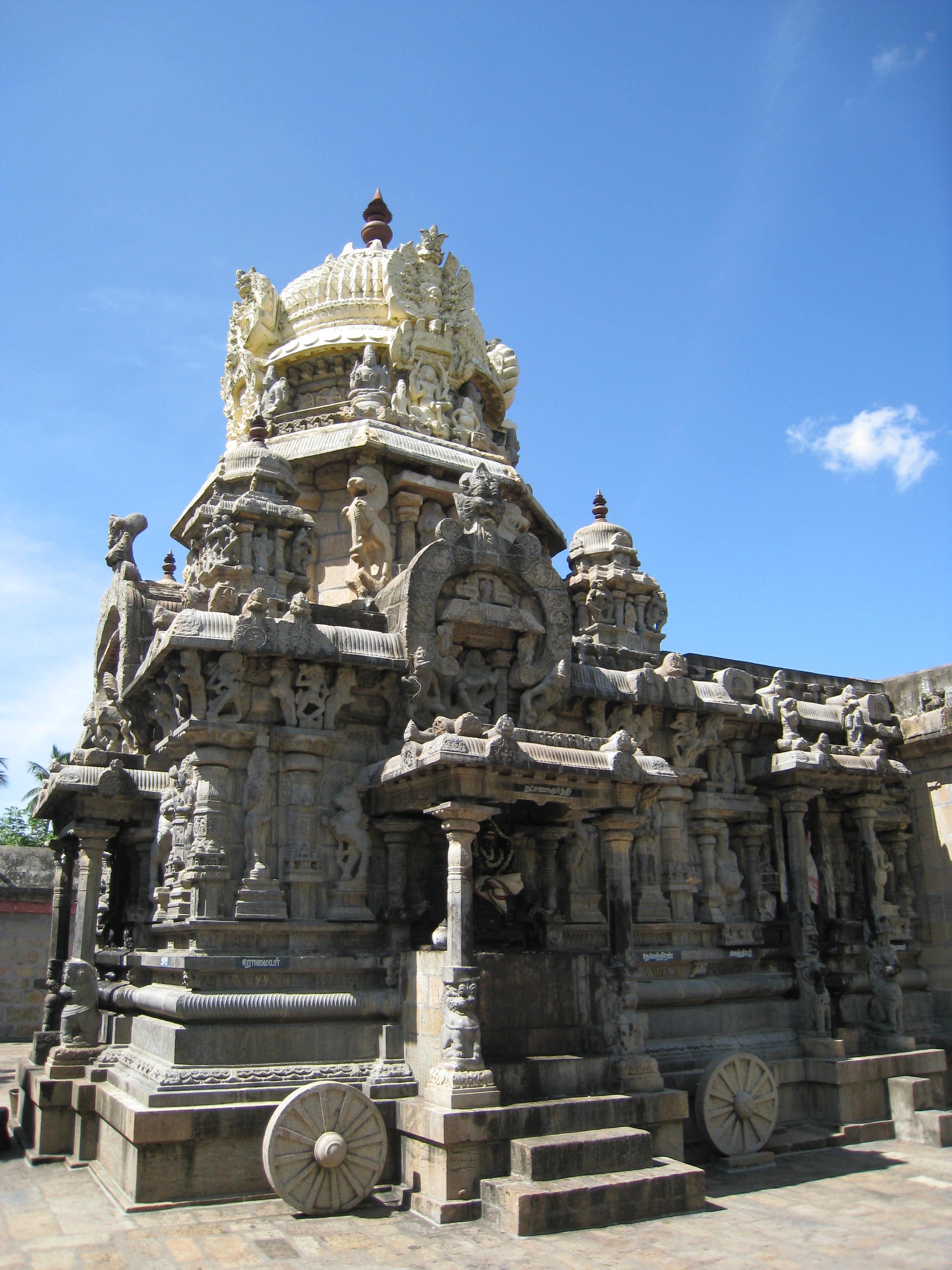 Mela Kadambur Amirthakadeswarar Temple - Wikipedia