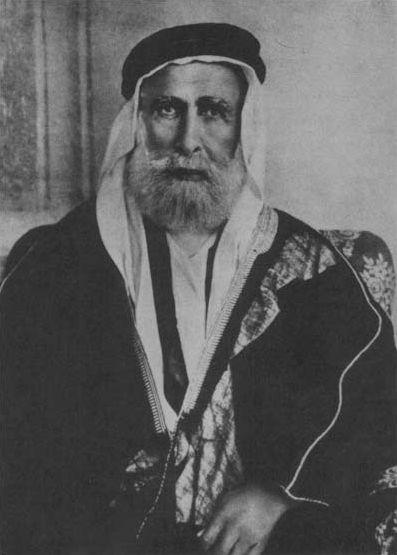 Хусе́йн ибн Али́ аль-Хашими́, 1854 — 4 июня 1931, из династии Хашимитов; потомок пророка Мухаммеда